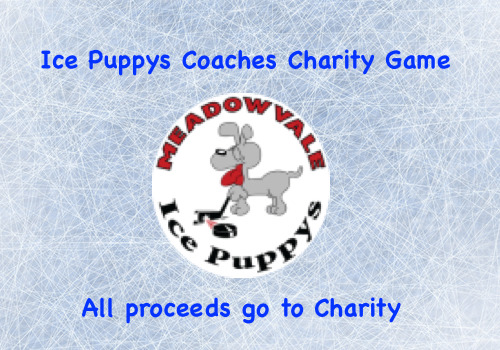 Coaches Charity Game – March 7, 2020